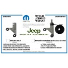 Mopar® / Jeep® Licensed JKMOUNT Jeep Wrangler JK Antenna Mounting Bracket For Model Years 2007-Present